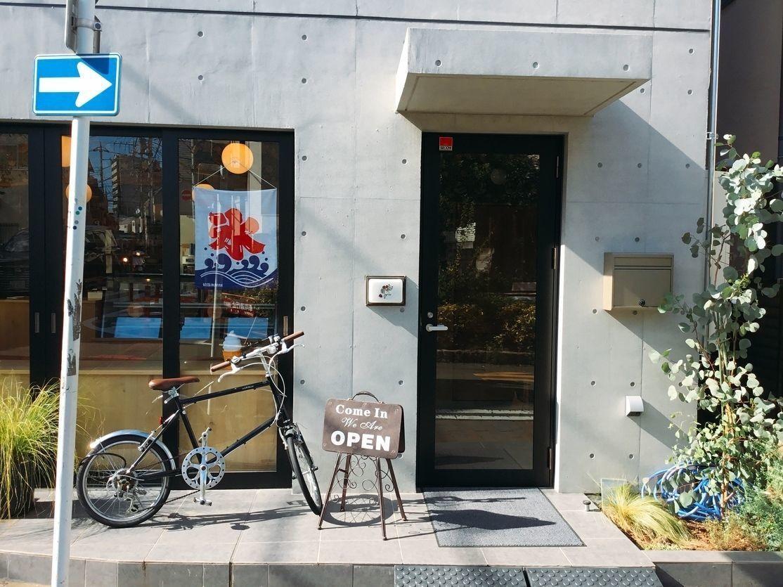 【三軒茶屋】カフェ激戦区で見つけた♡可愛いおすすめケーキ屋6選の画像