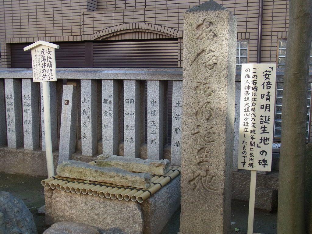 大阪府の神社を巡ってご利益を得よう♪おすすめ神社8選の画像