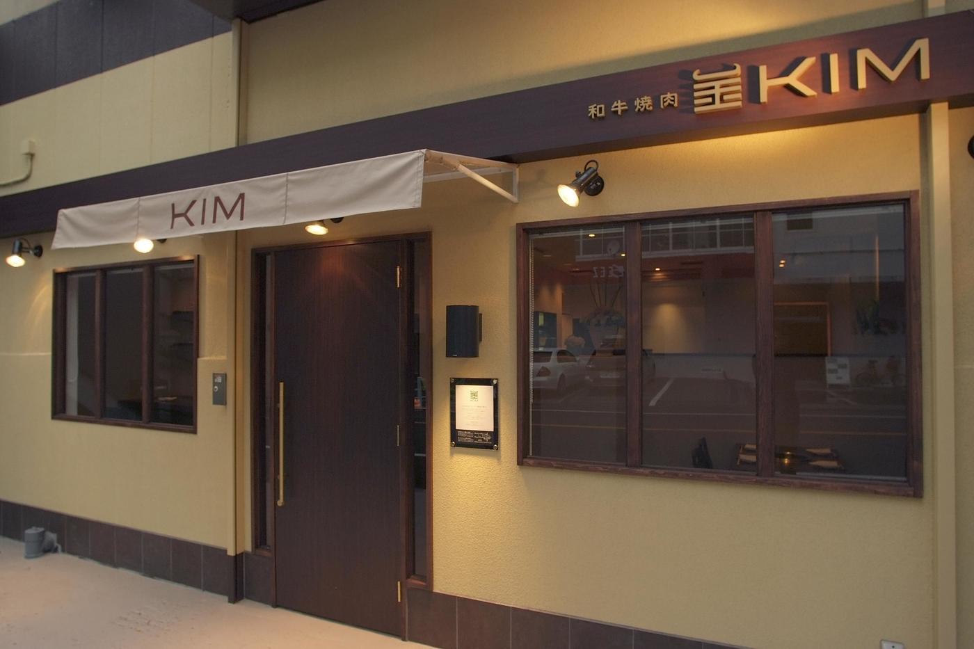白金高輪で少し贅沢な焼肉♪筆者おすすめ厳選4店舗紹介!の画像
