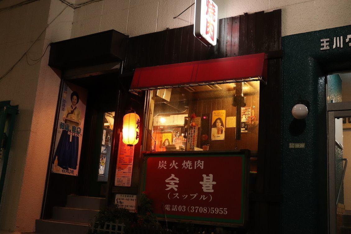 【二子玉川】美味しい焼肉を堪能しよう!地元民のおすすめ9選の画像