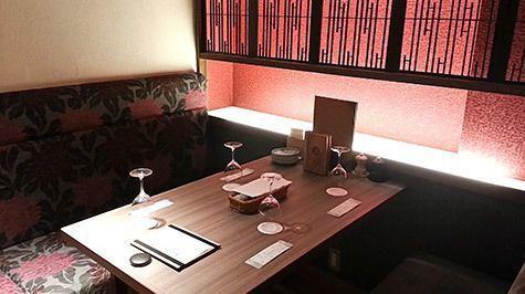 赤坂のおしゃれな居酒屋で優雅なひと時を!デートにもおすすめな6選の画像