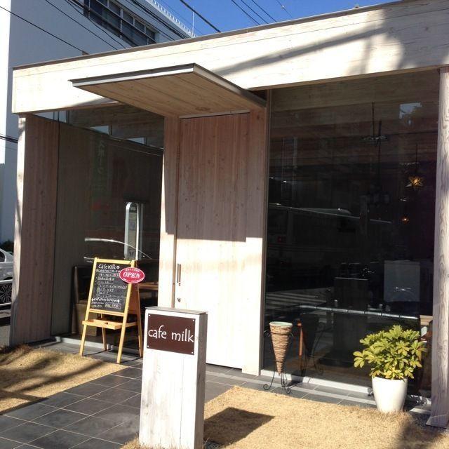 【赤羽でカフェ巡り?!】純喫茶も今ドキカフェも!赤羽 ...
