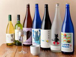 【横浜】横浜グルメを日本酒で堪能♪教えたくなるオススメ店10選◎