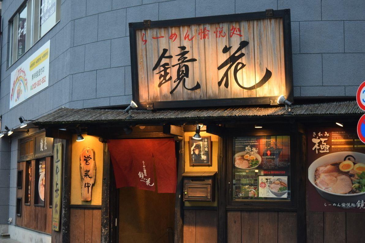 立川のうまいラーメン屋!筆者イチオシのお店8店紹介の画像