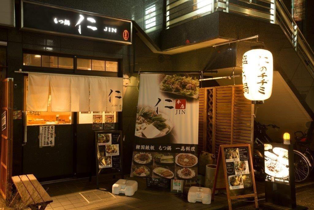 【名古屋】みんなで美味しい鍋を囲もう♪名古屋のおすすめ鍋5選!の画像