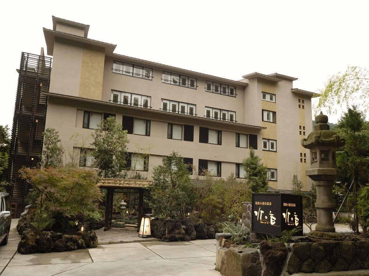 【箱根の旅館で癒されて】おすすめ7選!ステキな人気宿を厳選♪の画像