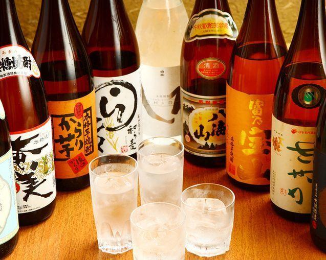 【浜松町】居酒屋おすすめ6選!安い!うまい!人気店をご紹介 ...