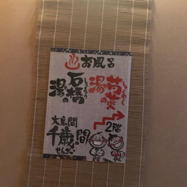 Musashiの画像