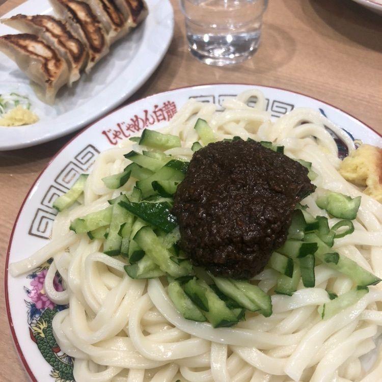 #山分け #盛岡ランチ #麺 #じゃじゃ麺
