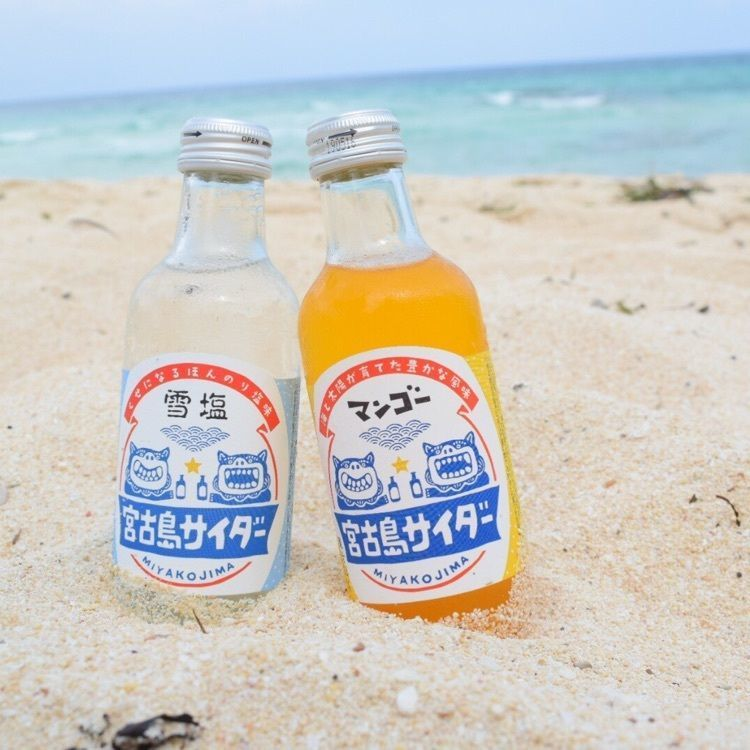 #沖縄 #宮古島 #宮古島サイダー #砂山ビーチ #青い海 #白い砂浜