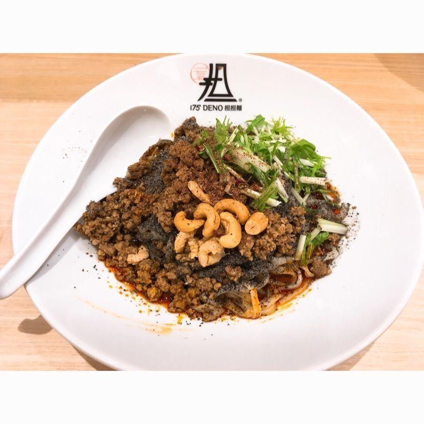 #汁なし坦々麺 #食欲の秋