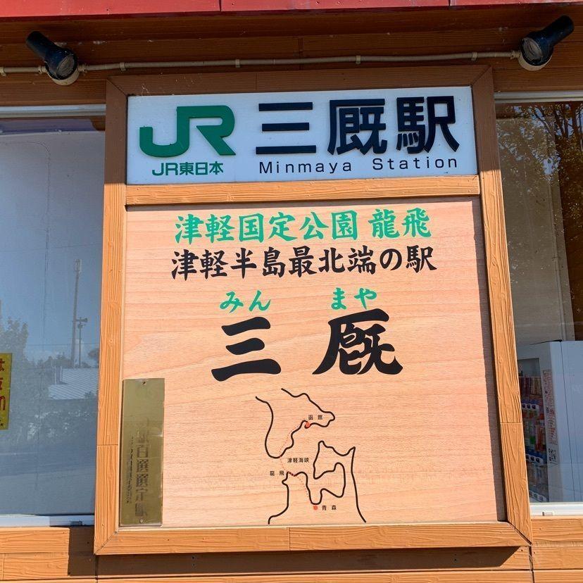 yuyan_819の画像