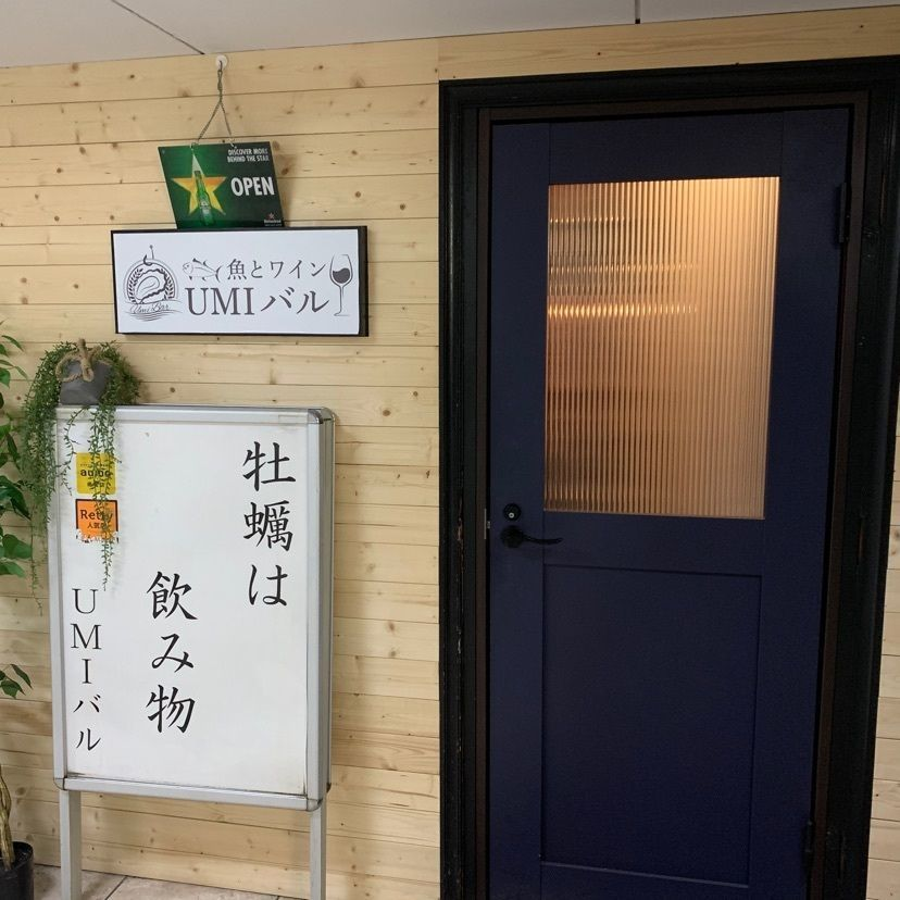 mayumi_0203の画像