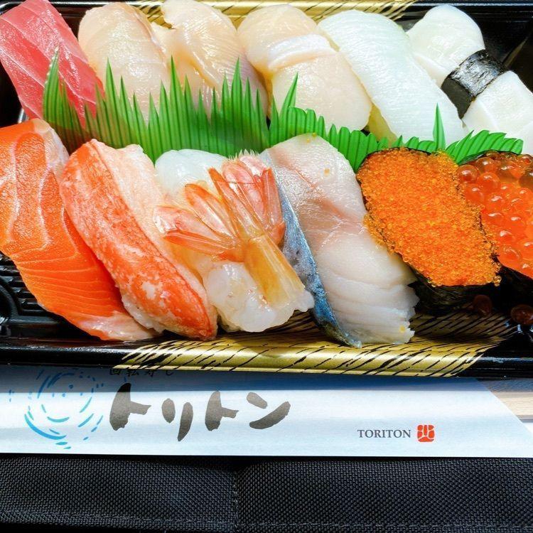 #札幌_テイクアウト #おでかけ #回転寿司 #aumo #札幌グルメ #寿司