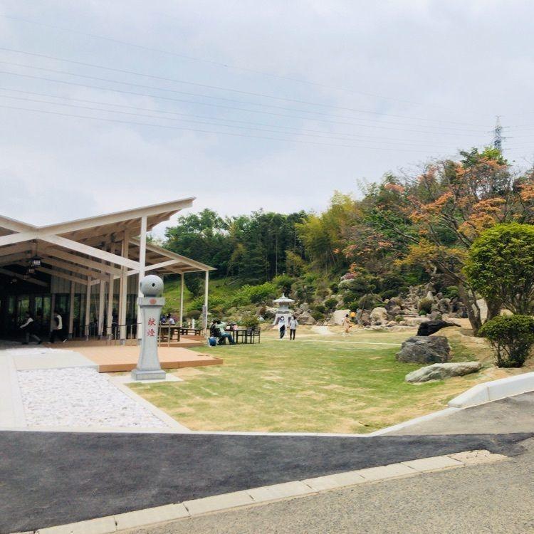 Sendaiの画像