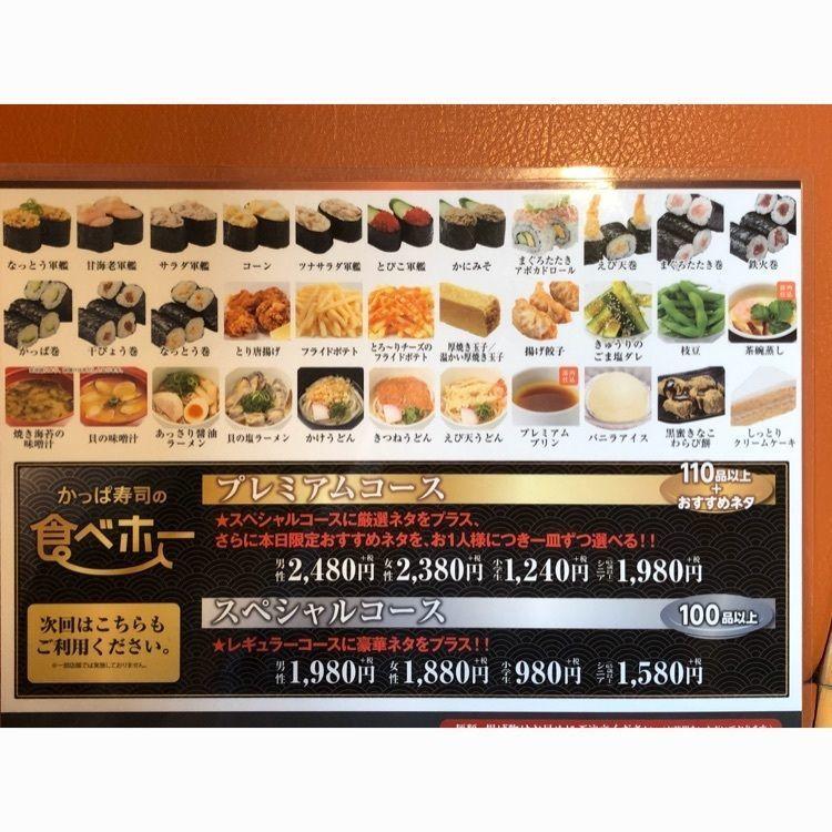 サラダ レシピ 寿司 かっぱ 軍艦
