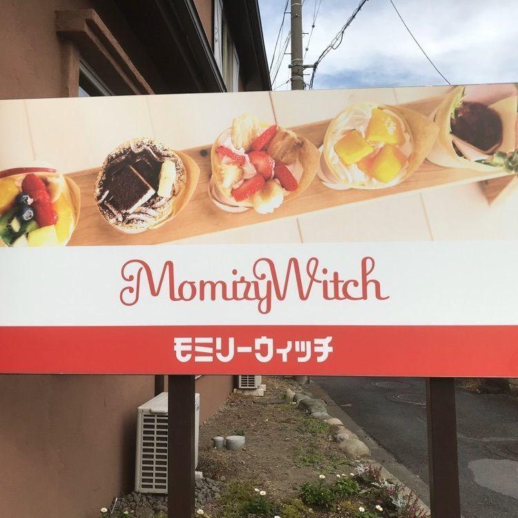 ウィッチ モミ リー