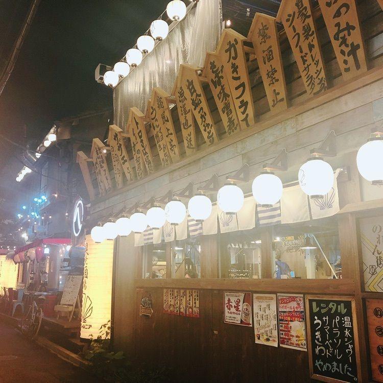 #新宿 #代々木 #ほぼ新宿のれん街 #新宿呑み屋 #雰囲気良し #昔ながらの居酒屋さん #おいしいお酒
