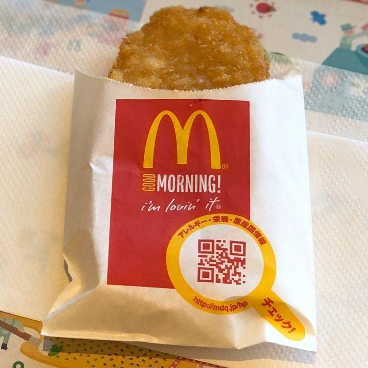 #朝マック #ハッシュドポテト #美味しい