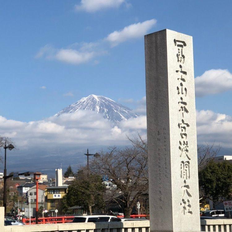 #旅行_静岡