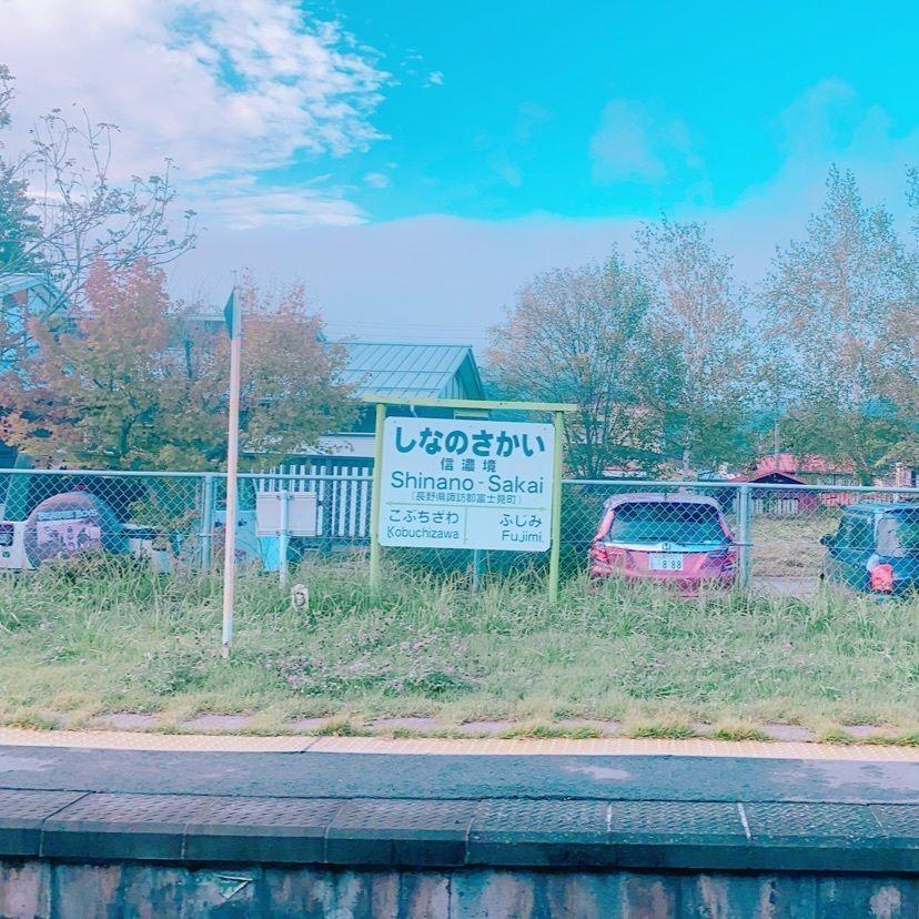 鉄道こまちの画像