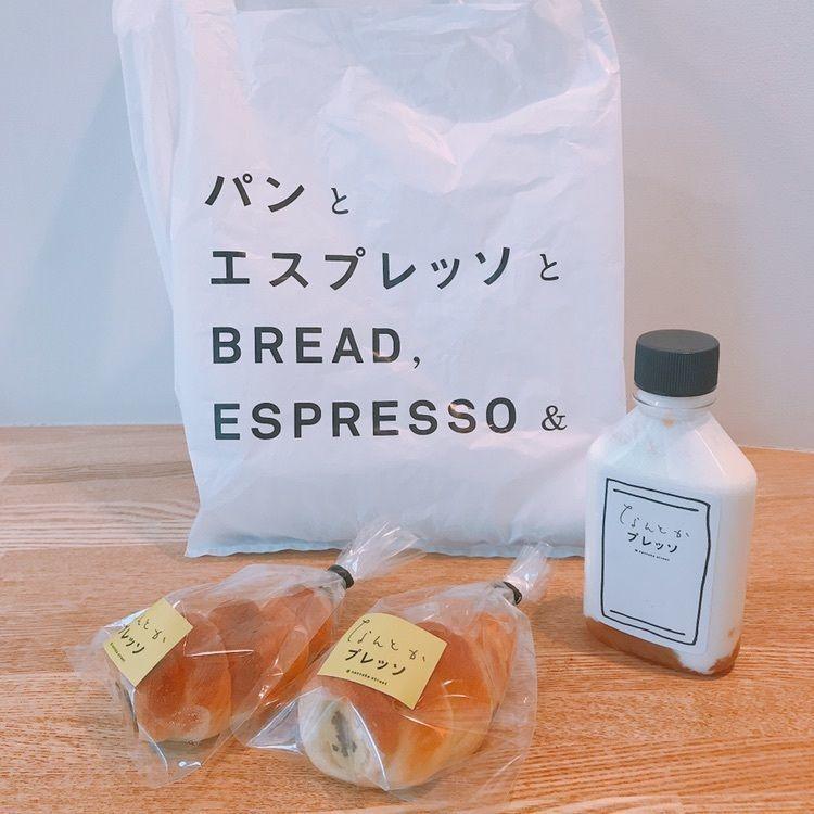 #パンとエスプレッソと #なんとかプレッソ #パンとエスプレッソと #東京 #自由が丘 #東京カフェ #自由が丘カフェ