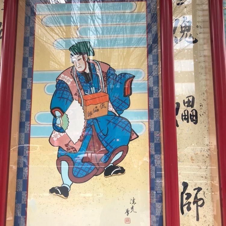 tokutokuの画像