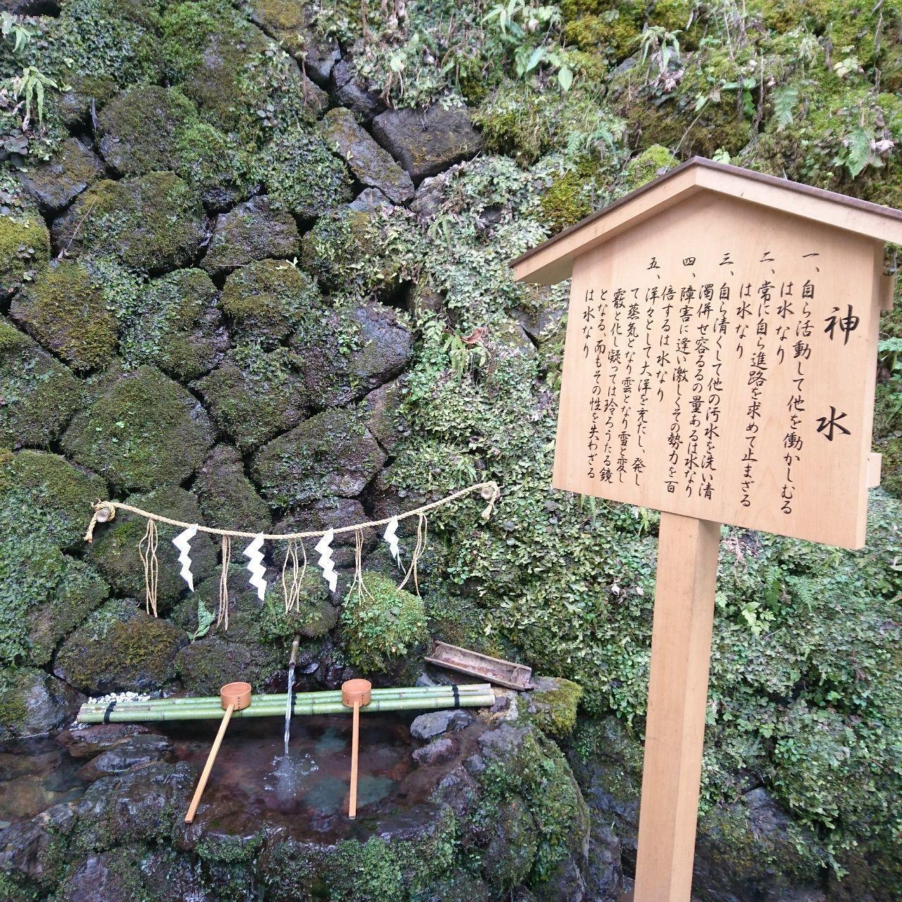 #貴船神社 #神水