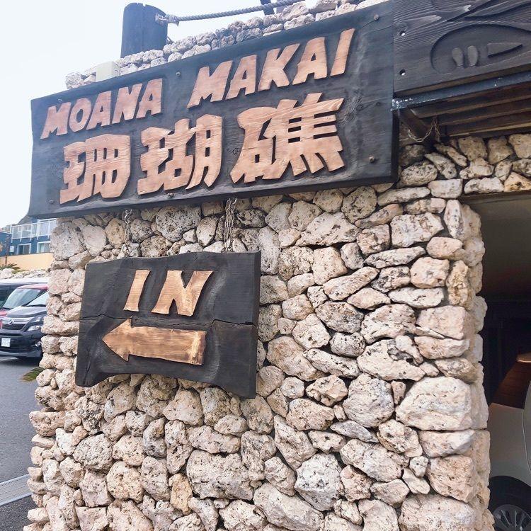 #鎌倉 #鎌倉ごはん #神奈川県 #珊瑚礁カレー #カレー