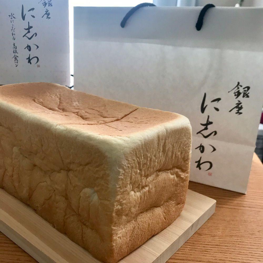 #札幌 #琴似 #高級食パン #パン屋