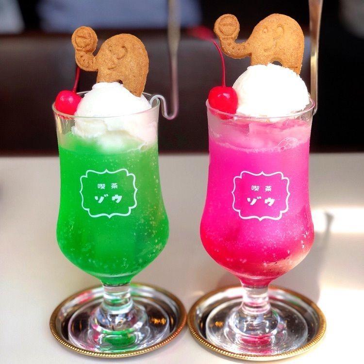 #喫茶ゾウ #喫茶ゾウメシ #ぞうめし屋 #京都 #カフェ #カフェ巡り #クリームソーダ #kyoto #cafe #creamsoda #aumo