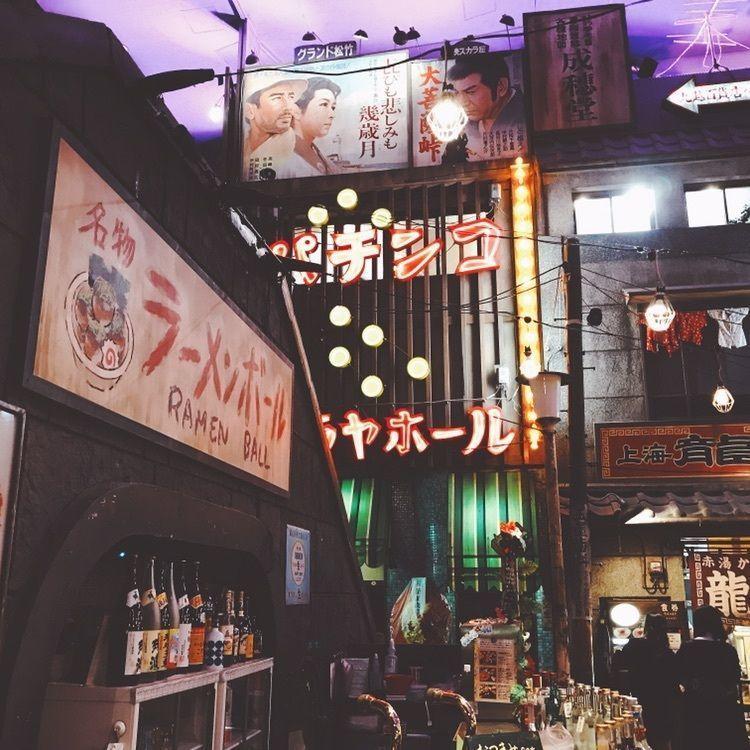 #新横浜ラーメン博物館🍜 #グルメ #おでかけ