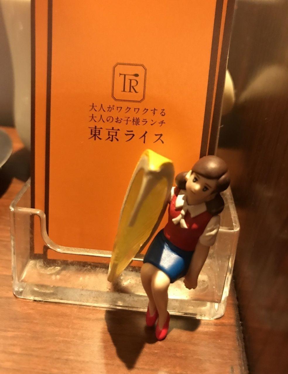 misao_330の画像