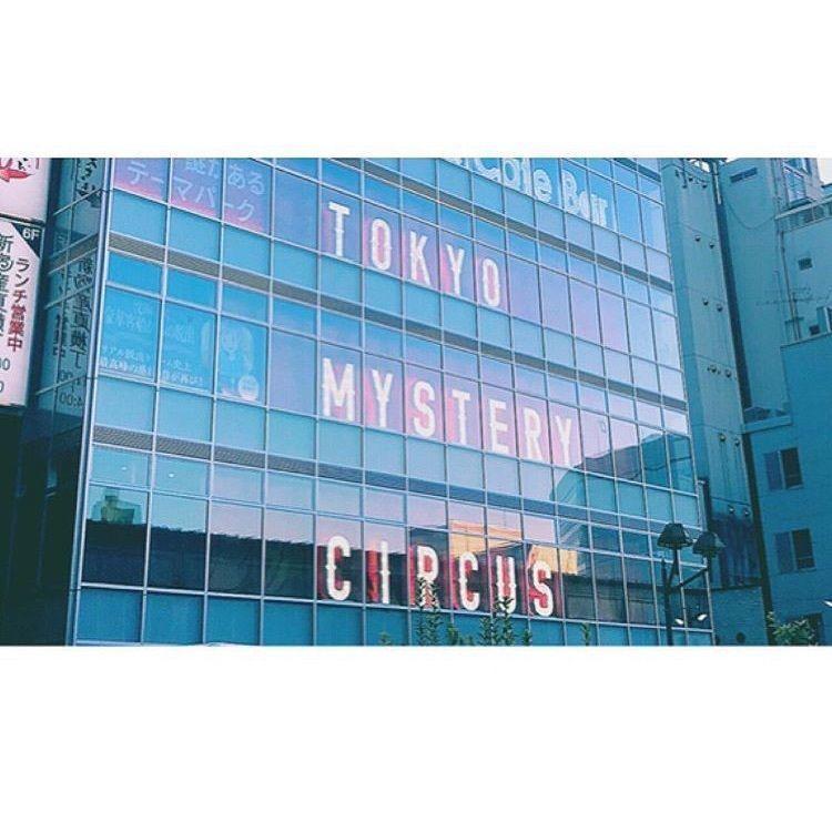 #新宿 #東京 #東京ミステリーサーカス #デート #都内 #雨の日でも遊べる #室内 #謎解き #遊び #友達