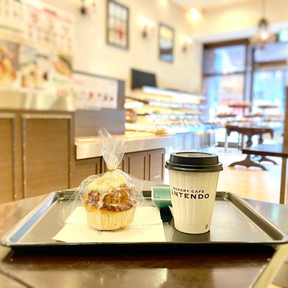 #グルメ #四谷三丁目カフェ #ベーカリーカフェ #イートイン #カフェ #パン屋 #シナモンロール #タカちゃんの日常 #ベーカリー
