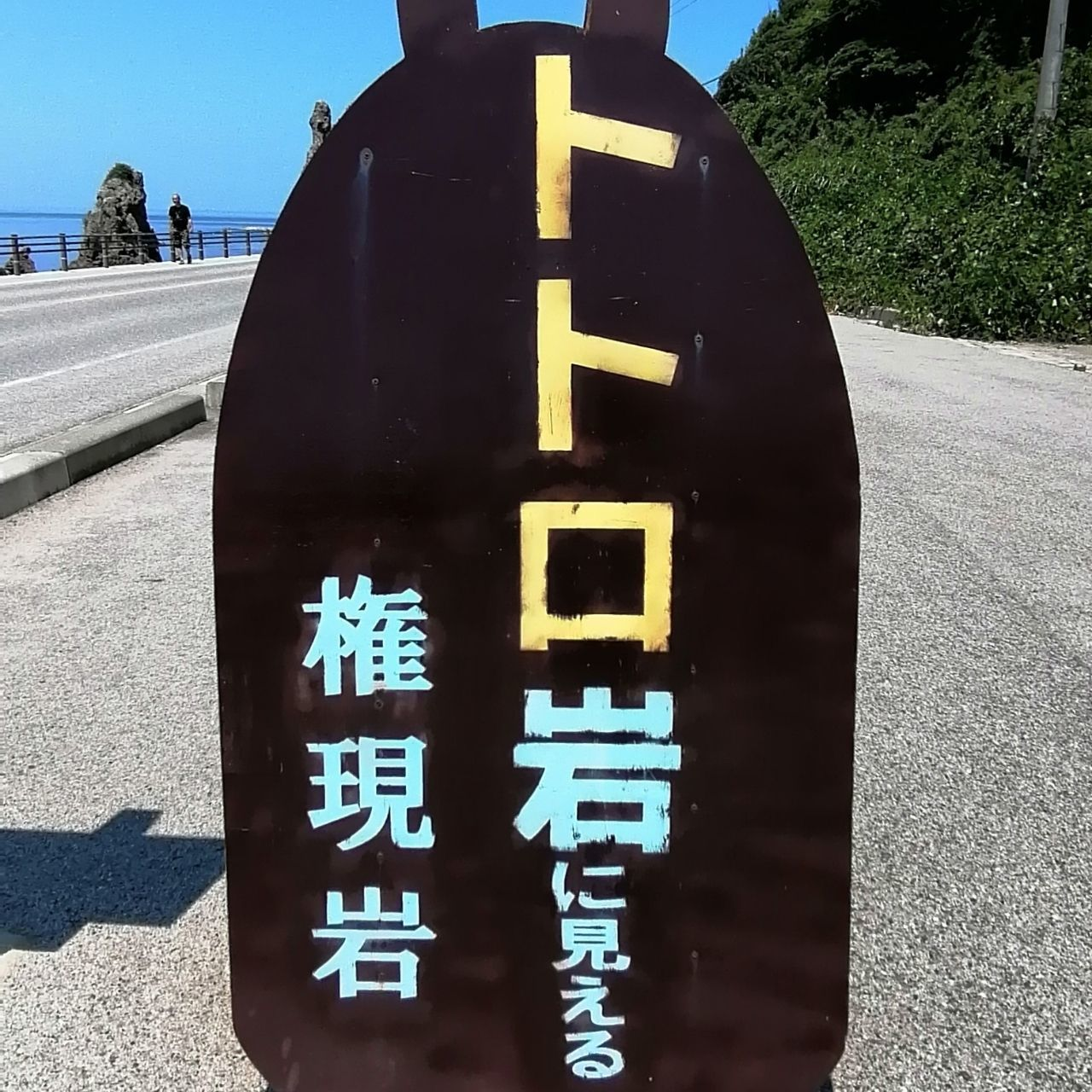 styl-takaの画像