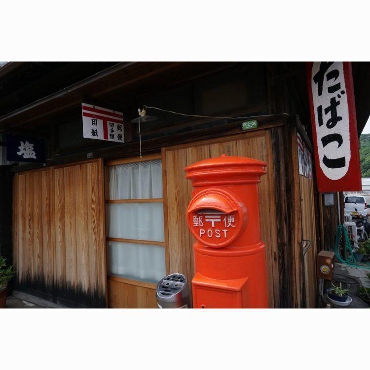 #和歌山旅行 #夏 #歴史 #湯浅 #湯浅醤油 #おでかけ #フォトジェニック #わたしのおでかけ