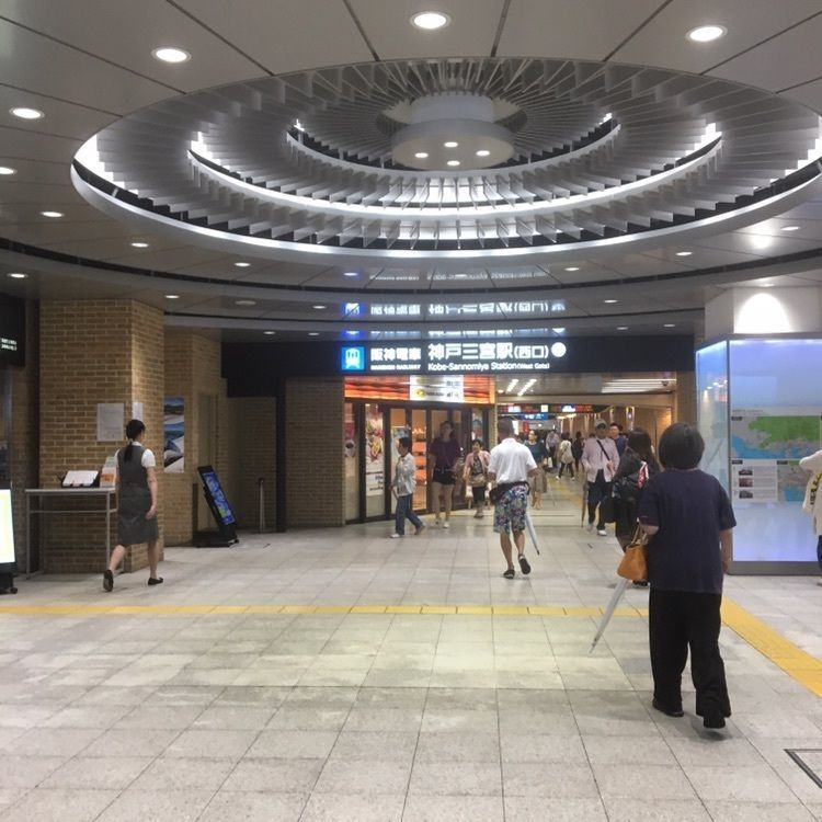 #神戸 #神戸三宮駅