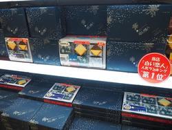 【北海道】札幌出身の筆者オススメお土産8選!これを買っておけば間違いないっしょ!