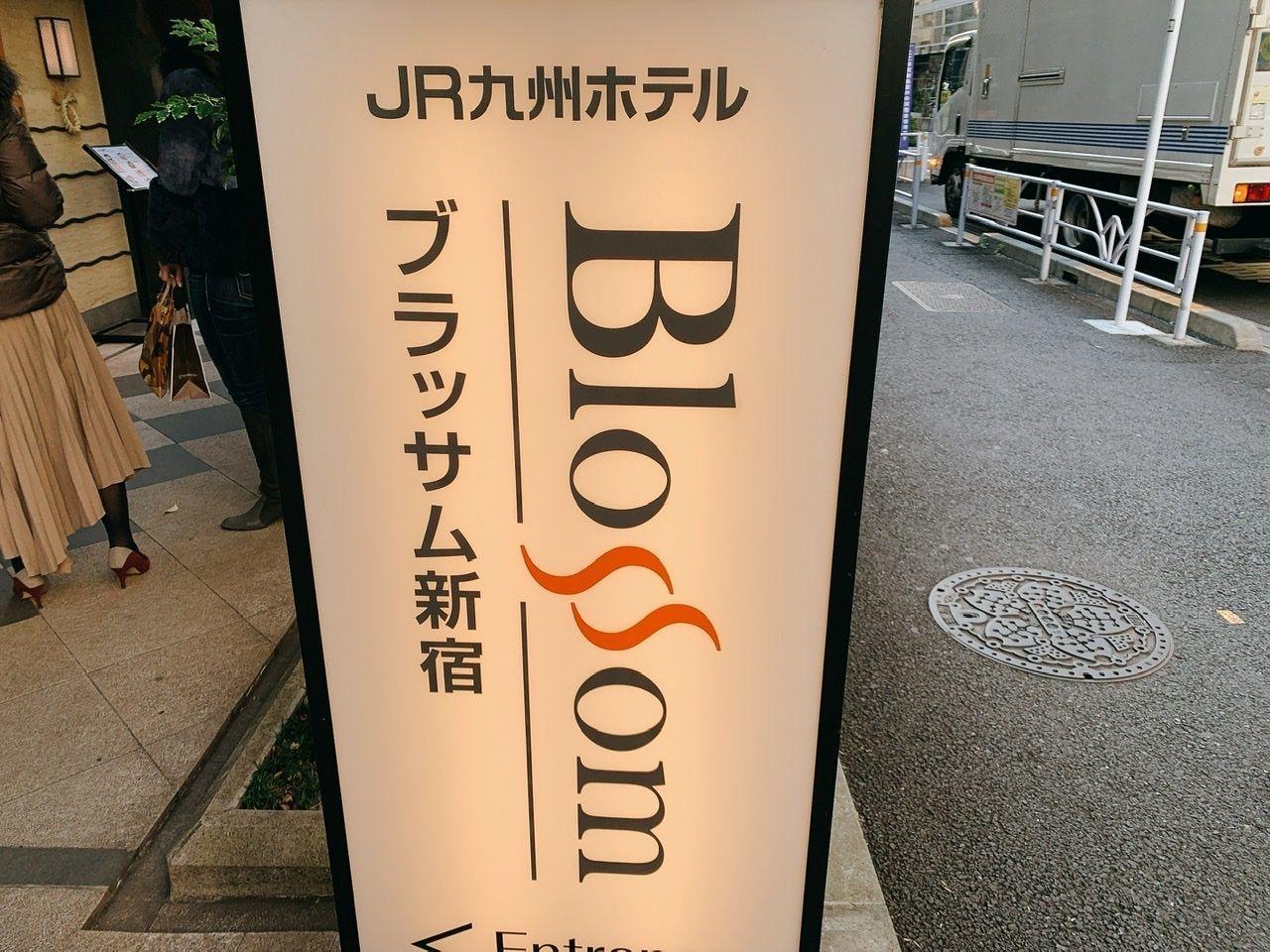 【新宿】これは素敵すぎ!都心を臨むバスルームが人気の穴場ホテル♡の画像