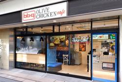 【bb.q OLIVE CHICKEN cafe】韓国で人気のチキンを笹塚で!