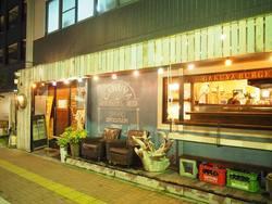 【大阪】堺市でワンランク上のハンバーガーを食べるならココ♡