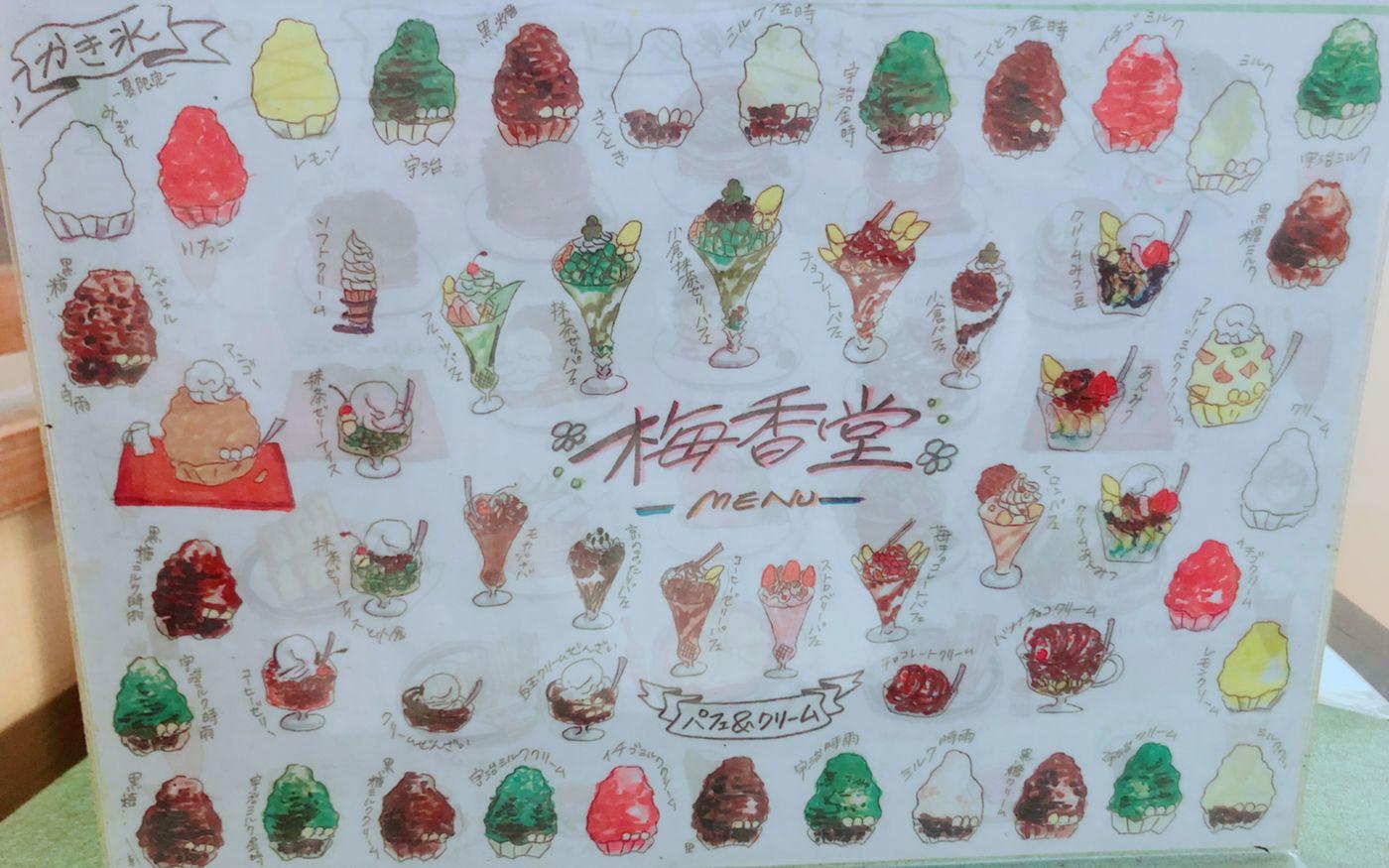京都を感じる甘味処9選!可愛いフォトジェニックスイーツも◎の画像