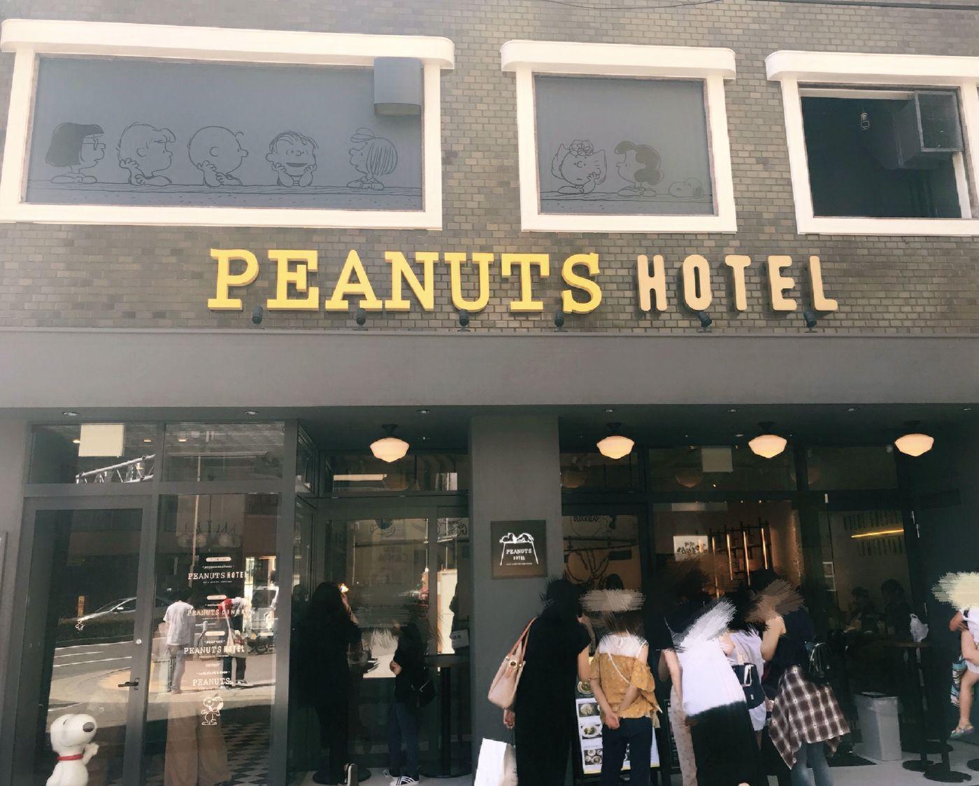 【PEANUTS HOTEL神戸】泊まらなくても楽しめ、スヌーピーに癒される♪の画像