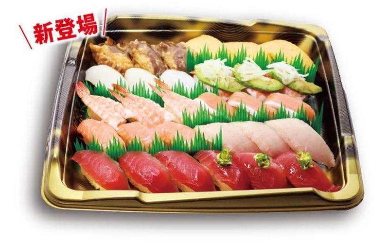くら 寿司 持ち帰り メニュー くら寿司|回転寿司|