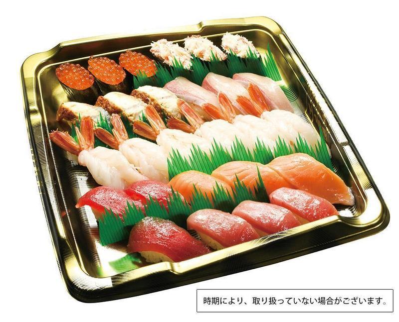 くら 寿司 持ち帰り ネット