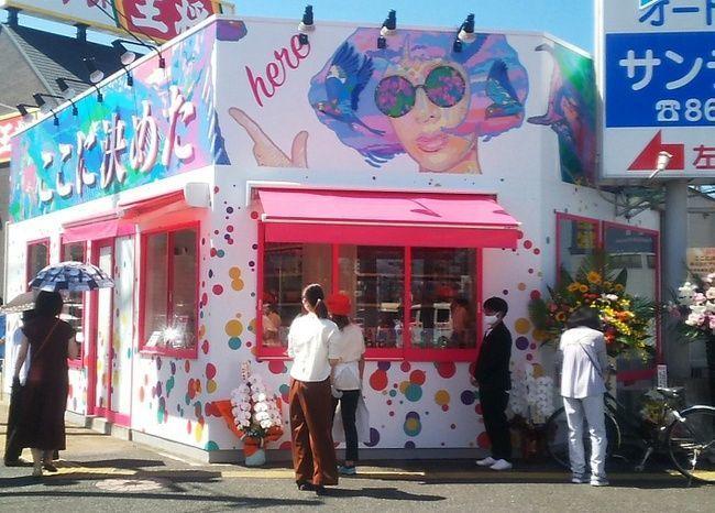高級食パン専門店「ここに決めた」が原交差点そばにオープン!の画像
