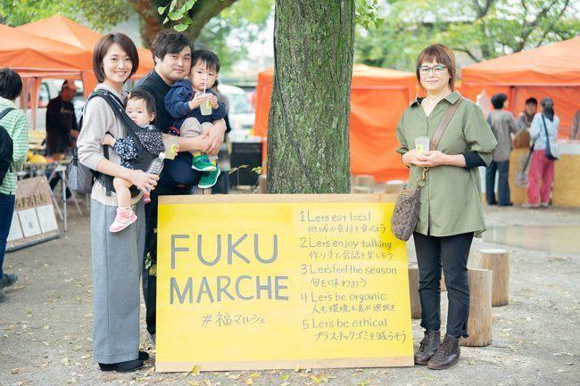 九州をまるごと味わう日曜日♪ 鳥飼八幡宮で「福マルシェ」開催!の画像