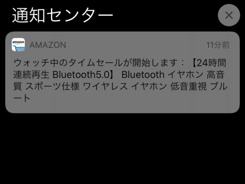 Amazon セール 時期 2020