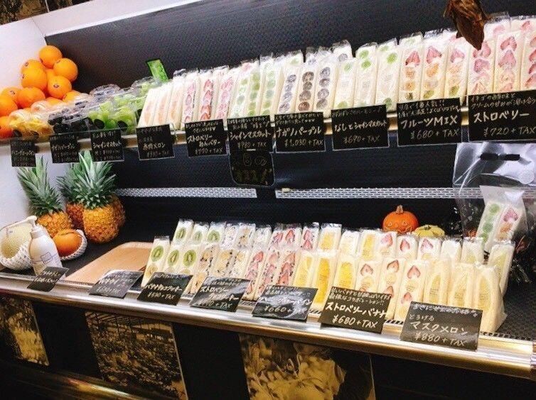 銀座でフルーツを食べるならココ!おすすめのお店7選♪の画像